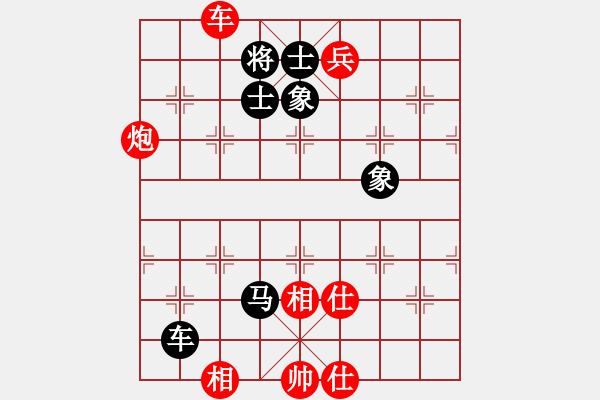 象棋棋谱图片:三杯茶(北斗)-胜-飞鹰(北斗) - 步数:160