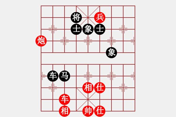 象棋棋谱图片:三杯茶(北斗)-胜-飞鹰(北斗) - 步数:170