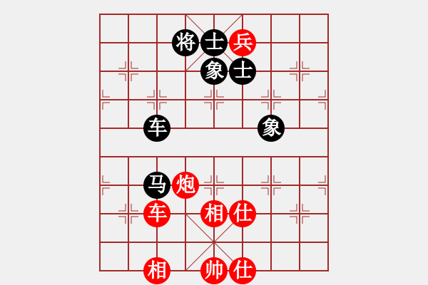象棋棋谱图片:三杯茶(北斗)-胜-飞鹰(北斗) - 步数:180
