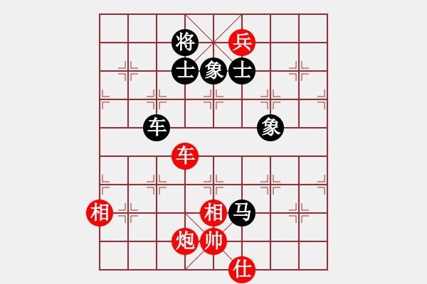 象棋棋谱图片:三杯茶(北斗)-胜-飞鹰(北斗) - 步数:190