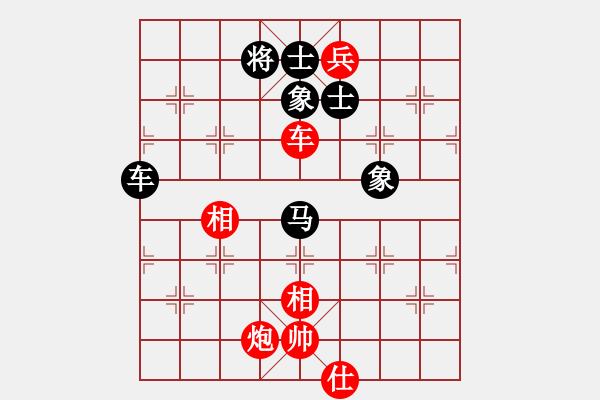 象棋棋谱图片:三杯茶(北斗)-胜-飞鹰(北斗) - 步数:200