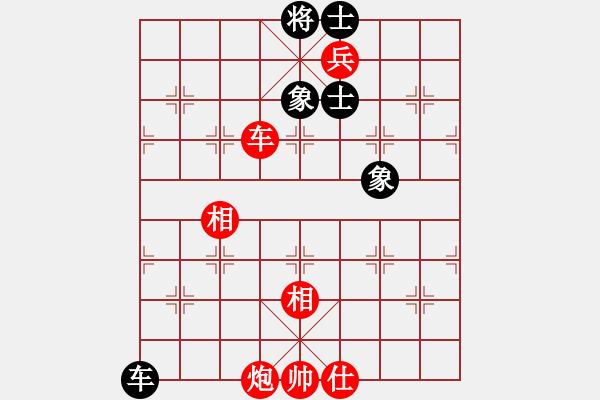 象棋棋谱图片:三杯茶(北斗)-胜-飞鹰(北斗) - 步数:210