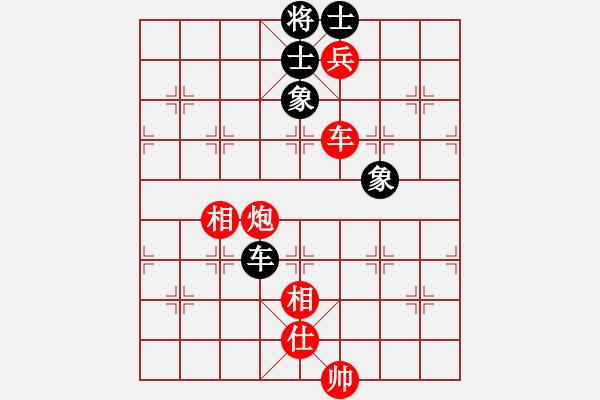 象棋棋谱图片:三杯茶(北斗)-胜-飞鹰(北斗) - 步数:220