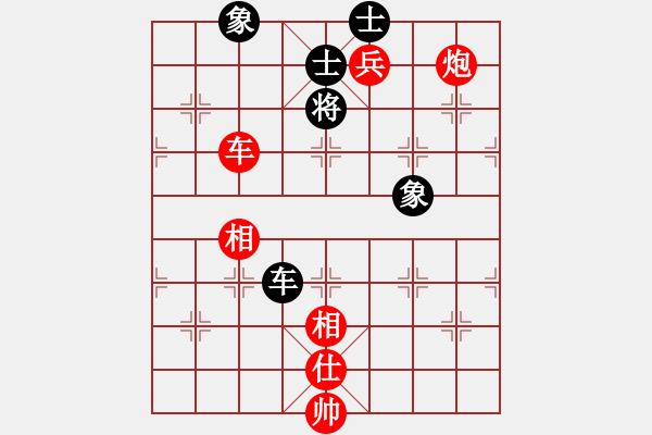象棋棋谱图片:三杯茶(北斗)-胜-飞鹰(北斗) - 步数:230