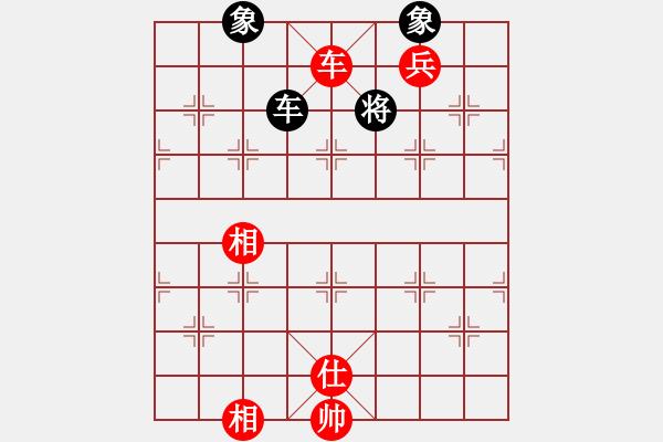 象棋棋谱图片:三杯茶(北斗)-胜-飞鹰(北斗) - 步数:240