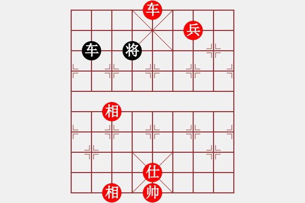 象棋棋谱图片:三杯茶(北斗)-胜-飞鹰(北斗) - 步数:250
