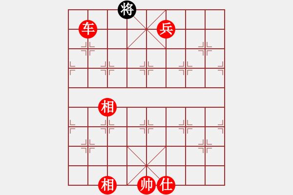 象棋棋谱图片:三杯茶(北斗)-胜-飞鹰(北斗) - 步数:257