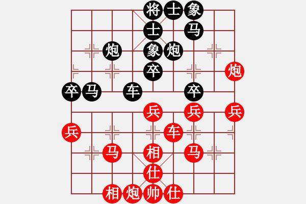 象棋棋谱图片:三杯茶(北斗)-胜-飞鹰(北斗) - 步数:50