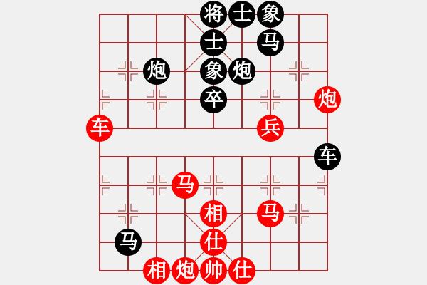 象棋棋谱图片:三杯茶(北斗)-胜-飞鹰(北斗) - 步数:60