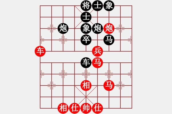 象棋棋谱图片:三杯茶(北斗)-胜-飞鹰(北斗) - 步数:70