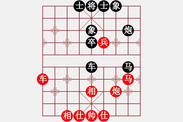 象棋棋谱图片:三杯茶(北斗)-胜-飞鹰(北斗) - 步数:80