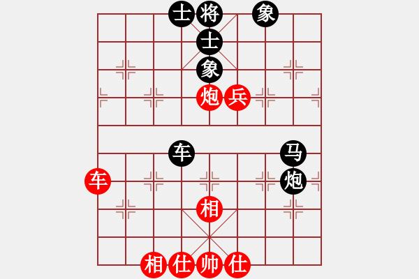 象棋棋谱图片:三杯茶(北斗)-胜-飞鹰(北斗) - 步数:90