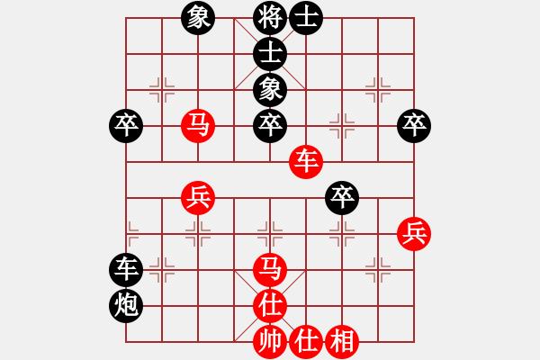 象棋棋谱图片:2020全国象棋甲级联赛黄海林先和刘子健1 - 步数:60