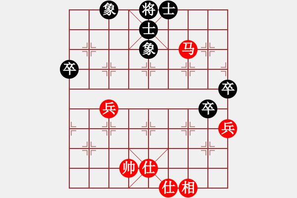 象棋棋谱图片:2020全国象棋甲级联赛黄海林先和刘子健1 - 步数:80