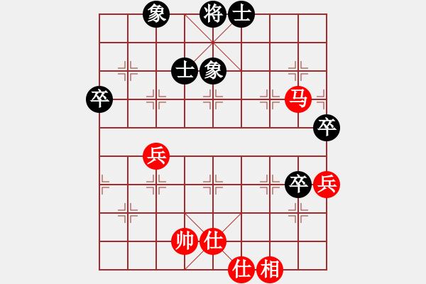 象棋棋谱图片:2020全国象棋甲级联赛黄海林先和刘子健1 - 步数:84
