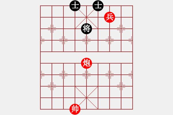 象棋棋谱图片:第93局 炮低兵和双士 - 步数:0