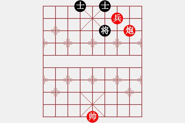 象棋棋谱图片:第93局 炮低兵和双士 - 步数:10