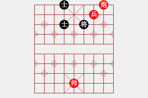 象棋棋谱图片:第93局 炮低兵和双士 - 步数:14