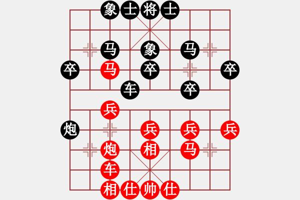 象棋棋谱图片:孙勇征 先和 郑惟桐 - 步数:30