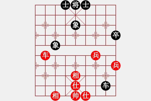象棋棋谱图片:孙勇征 先和 郑惟桐 - 步数:69