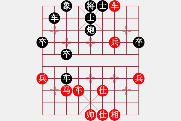 象棋棋谱图片:泪海・Lover[红] -VS- bbboy002[黑] - 步数:50