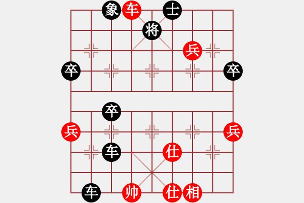 象棋棋谱图片:泪海・Lover[红] -VS- bbboy002[黑] - 步数:64