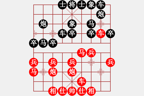 象棋棋谱图片:中国50年经典速胜50局赵鑫鑫先胜许银川44 - 步数:20