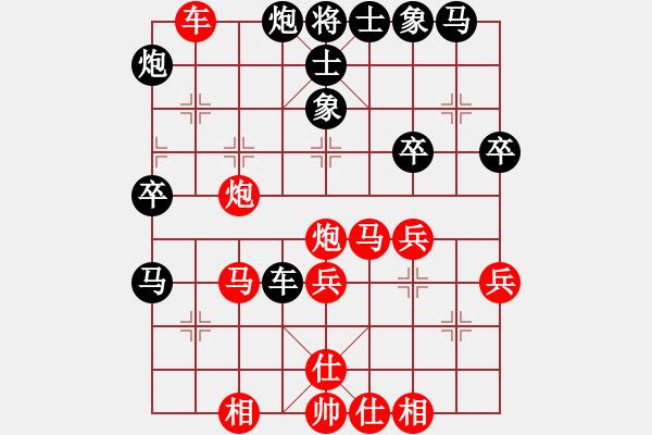 象棋棋谱图片:中国50年经典速胜50局赵鑫鑫先胜许银川44 - 步数:40