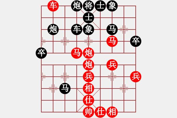 象棋棋谱图片:中国50年经典速胜50局赵鑫鑫先胜许银川44 - 步数:50
