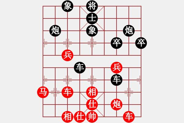 象棋棋谱图片:广东 许银川(先胜)黑龙江 赵国荣 - 步数:50