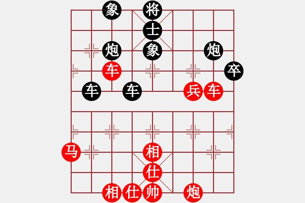 象棋棋谱图片:广东 许银川(先胜)黑龙江 赵国荣 - 步数:60