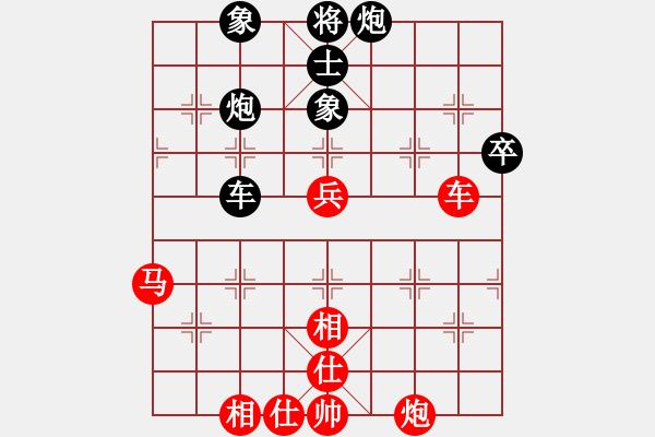 象棋棋谱图片:广东 许银川(先胜)黑龙江 赵国荣 - 步数:70