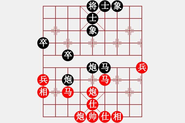 象棋棋谱图片:横才俊儒[292832991] -VS- 靝馬行空[939855070] - 步数:50