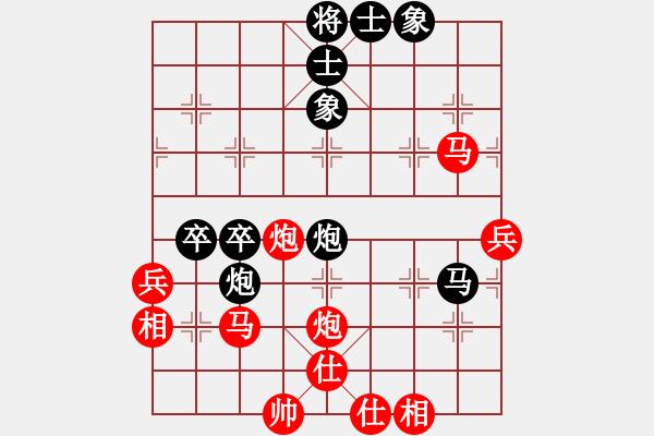 象棋棋谱图片:横才俊儒[292832991] -VS- 靝馬行空[939855070] - 步数:60