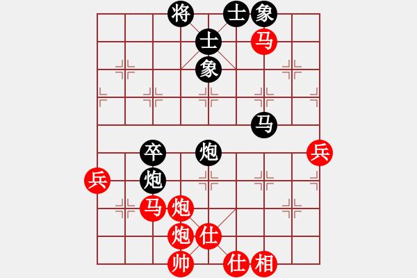 象棋棋谱图片:横才俊儒[292832991] -VS- 靝馬行空[939855070] - 步数:67