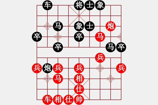 象棋谱图片:刘子健 先胜 申鹏 - 步数:30