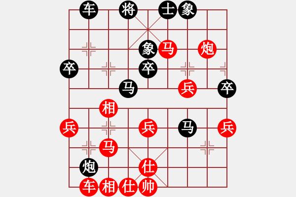 象棋谱图片:刘子健 先胜 申鹏 - 步数:40