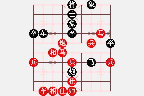 象棋谱图片:刘子健 先胜 申鹏 - 步数:50