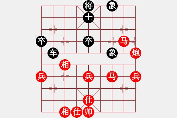 象棋谱图片:刘子健 先胜 申鹏 - 步数:57