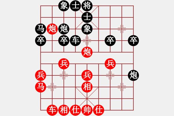 象棋谱图片:金松       先和 张晓平     - 步数:30