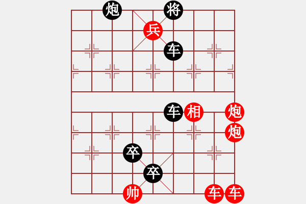 象棋棋谱图片:第198局 一矢双雕 - 步数:0