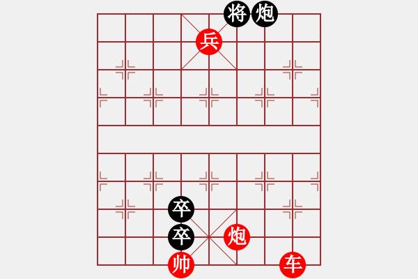 象棋棋谱图片:第198局 一矢双雕 - 步数:10
