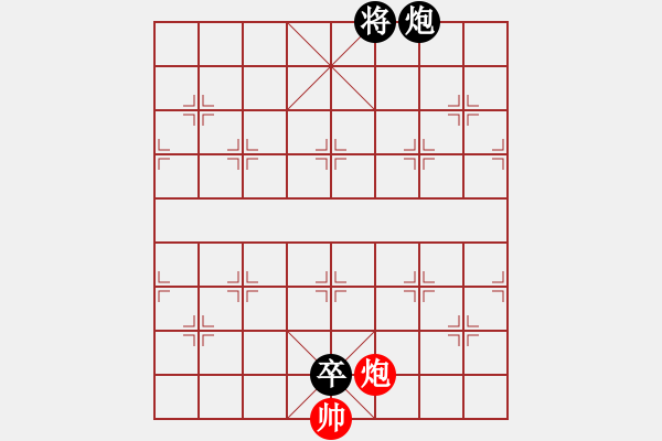 象棋棋谱图片:第198局 一矢双雕 - 步数:20