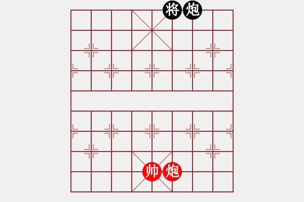 象棋棋谱图片:第198局 一矢双雕 - 步数:21