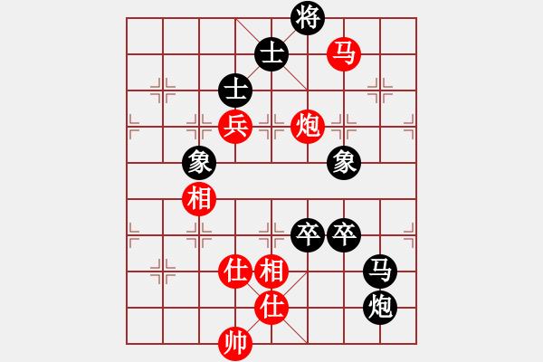 象棋谱图片:内蒙古伊泰队 郝继超 和 江西温派实业队 刘宗泽 - 步数:130