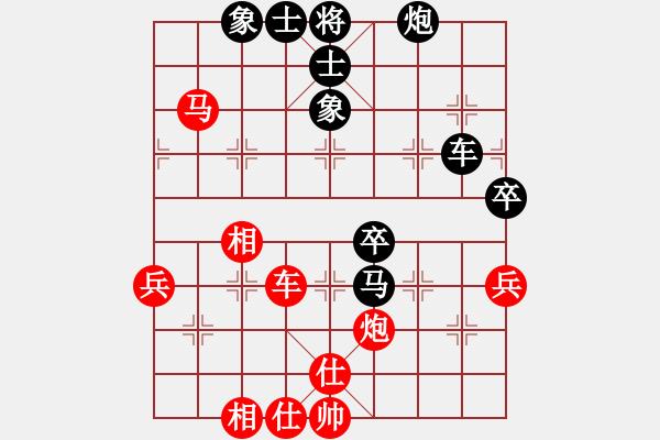 象棋谱图片:内蒙古伊泰队 郝继超 和 江西温派实业队 刘宗泽 - 步数:80