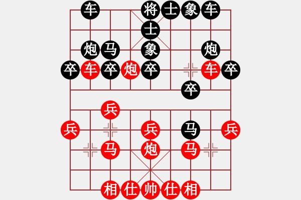 象棋谱图片:申鹏 先胜 丁卫华 - 步数:30