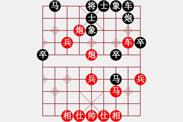 象棋谱图片:申鹏 先胜 丁卫华 - 步数:50