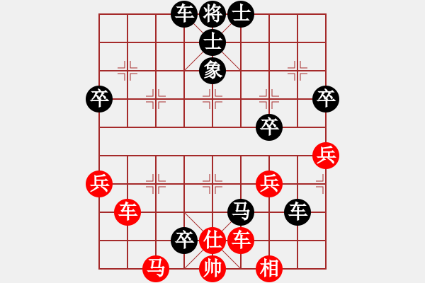 象棋棋谱图片:双车组合杀法_第16局_问 - 步数:10