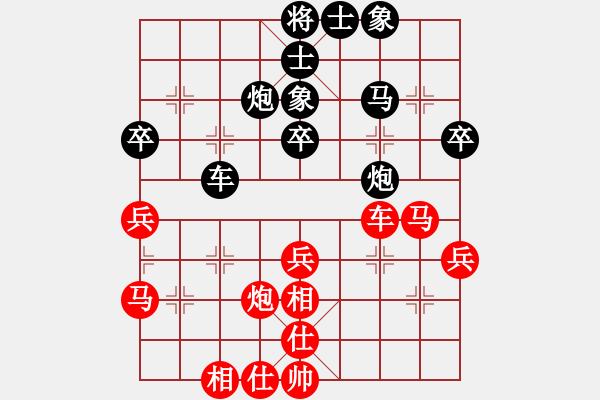象棋棋谱图片:肇庆野狼红负葬心【过宫炮对进左马】 - 步数:40